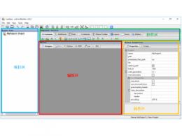 极易上手的可视化wxPython GUI构建工具(wxFormBuilder)