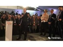 法国在行动,道达尔和PSA投资电池企业