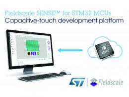 意法半导体和Fieldscale为基于STM32的智能设备带来简单直观的触控体验