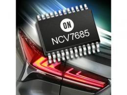 安森美半导体推出汽车LED驱动器和控制器用于先进的汽车照明应用