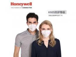 """一文起底""""口罩巨头""""霍尼韦尔,物联网时代领先者可不是靠口罩上位的"""