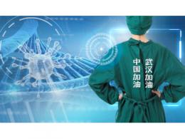 大立科技600台人体测温设备防控疫情,公司概念股接连现涨停