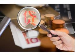 新冠病毒影响国内众多公司,小米等300多家企业寻求至少574亿元贷款