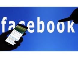 苹果、脸书等公司遇到麻烦,美政府机构拟重审美科技巨头并购案