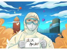 香港高校研发多重微流检测元件,可在一小时内检测新冠病毒