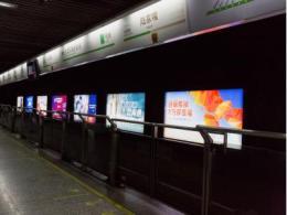 LGD|受新冠疫情影响,广州OLED量产或将延迟到二季度