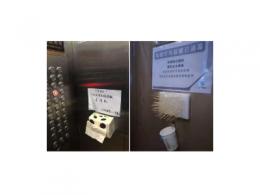 电梯无线监测控制方案