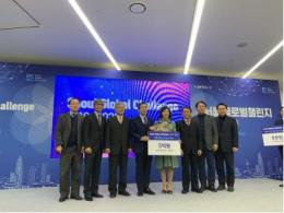 康寧公司榮獲首爾全球挑戰(Seoul Global Challenge)特等獎