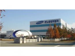 三星Galaxy Z Flip生产地被迫关停,其工厂确诊一例新冠肺炎