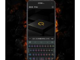 iQOO 3 5G发布预热:专业级Hi-Fi音质+骁龙865处理器