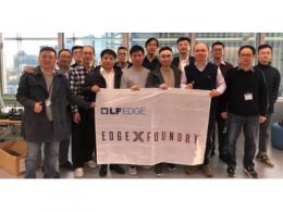 英特爾參與發起EdgeX Foundry中國項目,助力AIoT生態建設發展