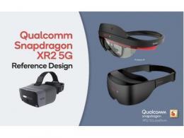 Qualcomm通过全新骁龙XR2 5G参考设计加速XR头显的发展