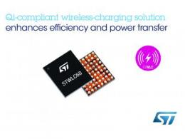 意法半導體推出高集成度的無線充電IC,可大幅提高輸電充電能效,降低物料清單成本