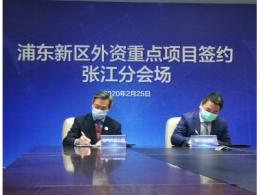 空气产品公司参与浦东新区外资重点项目签约  深化在中国市场发展的承诺