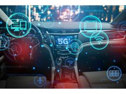 《智能汽车创新发展战略》关键基础技术解读