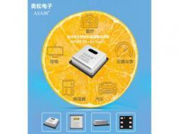 国内最小的MEMS温湿度传感器AHT20研发成功,量产在即