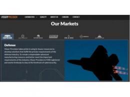 特斯拉和SpaceX供应商数据遭泄露!黑客攻击防不胜防,中小企业该如何应对?