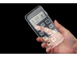 疫情对产业影响逐渐显现?国内智能手机出货量单月同比下降54.7%