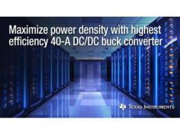 德州仪器推出堆栈式DC/DC降压转换器
