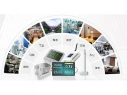 我国MEMS传感器发展现状与趋势剖析