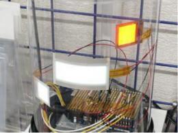 柯尼卡美能达 | 柔性有机EL照明面板薄如纸张,每片售价最高约90元