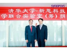 """对话陈志宽:中国芯历史的""""奇点"""""""