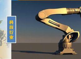 工业机器人产业全景图