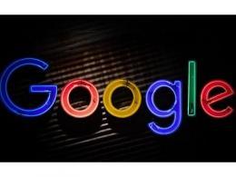 """特朗普大贊谷歌""""被打臉""""  谷歌回應:還沒準備好"""