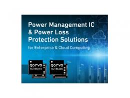 Qorvo推出两款高性能PMIC用于数据中心、云存储和计算应用