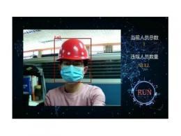 ZLG安全帽佩戴检测方案