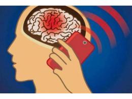 手机辐射的危害到底有多大?
