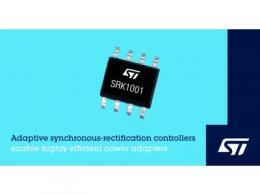 意法半導體發布創新的同步整流控制器,適用于高效率經濟型電源適配器