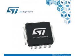STMicroelectronics STM32L5超低功耗MCU在贸泽开售提升安全防御能力