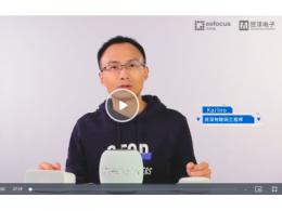 华为小艺/天猫精灵IN糖/Echo Dot 3代横评:控成本还是追性能?