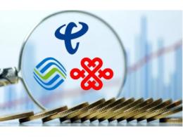 三大运营商公布5G投资计划:谁将率先破局?