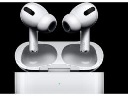 AirPods Pro发货恢复正常、限购政也移除,苹果产能恢复了?