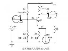 常见模拟电路(二)
