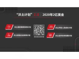 """华为开发者大会2020:计划投入2亿美元加速鲲鹏""""展翅高飞"""""""
