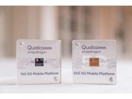 骁龙865定价策略逼退谷歌、LG,或将采用中端芯片?