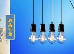 2020年电源管理芯片(PMIC)新星榜