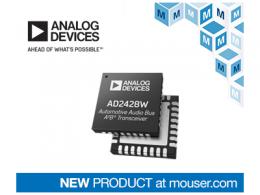 贸泽电子即日起备货Analog Devices AD242x汽车音频总线收发器,适合新兴多麦克风应用