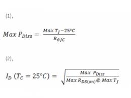 破解MOSFET数据表(三)——连续电流额定值