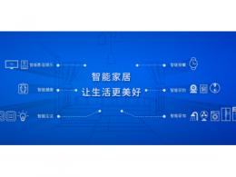 """北京君正拟设全资子公司,汽车电子成了""""香饽饽""""?"""
