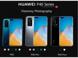 """國行版華為P40系列手機或4488元起,會是5G手機的""""戰斗機""""嗎?"""