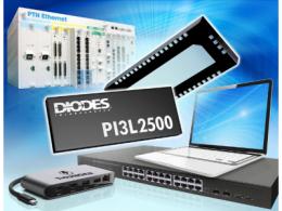 Diodes 公司推出业界首款 2.5/5/10Gbps 以太网络 LAN 多路复用器