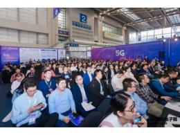 """把握万亿""""5G+新基建""""新机遇,ELEXCON航母大展9月空港启航"""