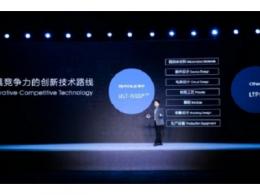 掌握自主核心技术的柔宇 正在成为中国柔性显示领域的中流砥柱