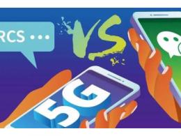 """微信真正的对手来了?三大运营商如何靠""""5G信息""""扳回一城?"""
