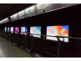 三星OLED领域也面临危险?上海和辉光电已获华为、惠普等青睐