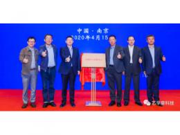 为填补芯片验证工具空白,中国成立EDA创新中心